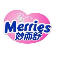 妙而舒 Merries