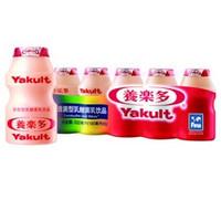 限江苏:Yakult 养乐多 活性乳酸菌饮品 100ml*5瓶