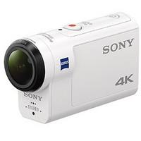 SONY 索尼 FDR-X3000R 运动相机 监控旅游套装