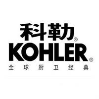 科勒 KOHLER
