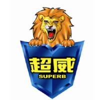 超威 SUPERB