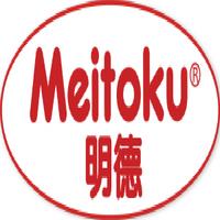 明德 Meitoku