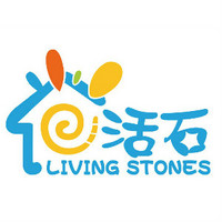 活石 LIVING STONES