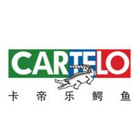 卡帝乐鳄鱼 CARTELO