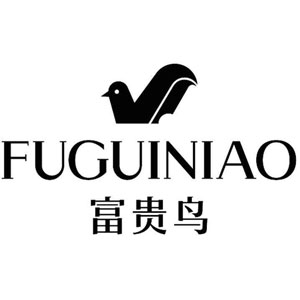富贵鸟/Fuguiniao