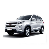 购车必看:新五菱宏光S 线上专享优惠
