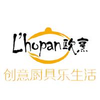 欧烹 Lhopan