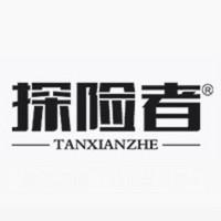 探险者 TAN XIAN ZHE