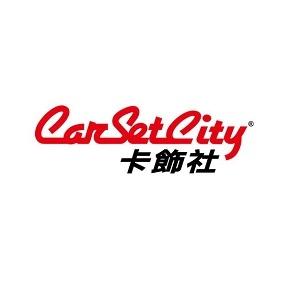 Carsetcity/卡饰社