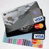 信用卡攻略