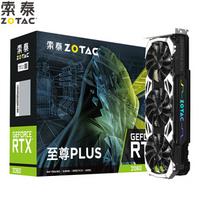 百亿补贴:ZOTAC 索泰 RTX2060 X-GAMING OC 6GB 显卡