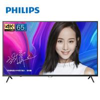 PHILIPS 飞利浦 65PUF6023/T3 65英寸 4K 液晶电视