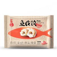 四海 鱼皮饺 200g 约16粒 火锅 烧烤食材 丸子