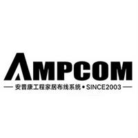 安普康 AMPCOM