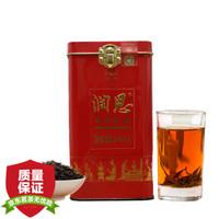润思 茶叶 红茶 祁门红茶 经典1951茶叶150g