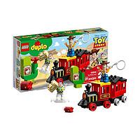 考拉海购黑卡会员:LEGO 乐高 得宝系列 10894 玩具总动员火车