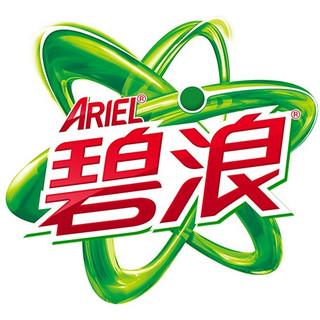 碧浪(Ariel) 超浓缩抗菌洗衣液 护衣不伤肤 瓶装 深层清洁 除菌去渍 850g