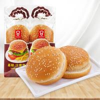 嘉顿/Garden汉堡面包(2袋装)营养早餐食品休闲零食 芝麻仔面包胚 450g
