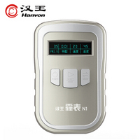 汉王(Hanvon) N1-PM2.5检测仪 空气质量检测仪 甲醛检测仪 温湿度检测仪 WiFi 家用室内室外甲醛霾表
