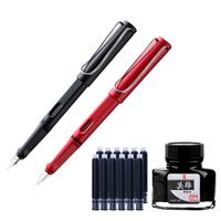 永生 9166正姿两支装墨水钢笔套装 男女学生练字商务办公签字笔水笔铱金钢笔 黑色EF+红色F
