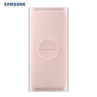 新品发售:SAMSUNG 三星 U1200 无线充电移动电源 10000mAh