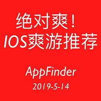 AppFinder:绝对爽!iOS精选爽游推荐