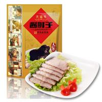 天福号酱肘子200g/袋 中华老字号 北京特产  熟食
