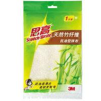3M 思高 天然竹纤维抗油型抹布 1片装 25cm*25cm *21件