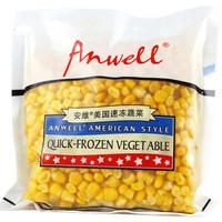 安维(Anwell)美国进口 甜玉米粒 300g(2件起售)玉米粒 速冻 冷冻沙拉蔬菜 方便菜 生鲜 速冻食品半成品菜