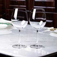 Ocean泰国进口麦迪逊波尔多红酒杯高脚杯600ML两只套装