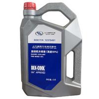 Buick 别克 4S店直供 通用全车系 原厂防冻液 -36℃ 4L