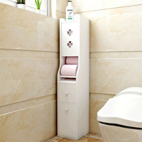 家逸浴室边柜卫生间储物柜纸巾架收纳储物柜子