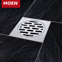 摩恩(MOEN) 3955 自动密封四防防臭地漏 铜镀铬镜面 厨房浴室专用