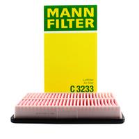 曼牌(MANNFILTER)空气滤清器/空气滤芯/空滤C3233(奔腾B50/奔腾B70/奔腾X80/马自达6/睿翼/MVP)