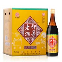 历史低价:即墨老酒 黄酒 泡阿胶 八年陈 甜型 焦香型 11.5度 730ml*6瓶
