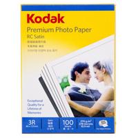 美国柯达Kodak 3R/5寸 270g绒面RC防水相纸/喷墨打印照片纸 100张装 9891-049