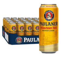 保拉纳/柏龙(PAULANER)慕尼黑大麦啤酒500ml*24听 整箱装