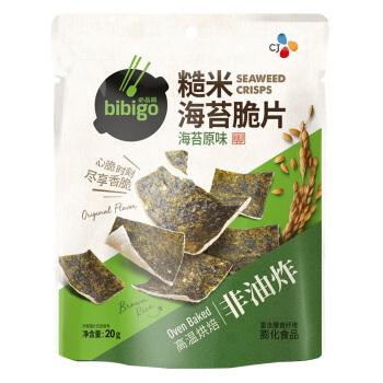 必品阁(bibigo)海苔原味糙米海苔脆片 20g(袋) 即食海苔休闲零食