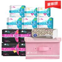 限地区:VIA 薇尔 日用夜用卫生巾组合装 70片 *5件