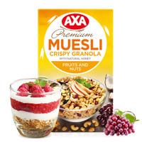 瑞典(AXA)进口水果麦片即食早餐冲饮谷物 水果坚果什锦燕麦片250g