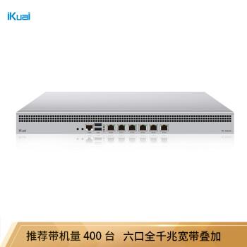 爱快(iKuai)A520 全千兆企业级流控有线路由 多WAN/行为管理/宽带叠加/微信认证/智能组网