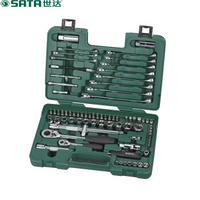 世达 SATA 09518 78件6.3*12.5mm系列综合组套(货期两周)