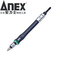 安力士牌(ANEX)进口AFS-200万向软轴延长批头支架 加长软轴六角套筒接杆螺丝刀 软轴批杆200mm