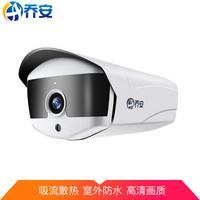 乔安 JOOAN高清网络摄像头h.265红外夜视带音频手机远程监控器3MP JA-731QRK-A-6