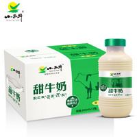 小西牛 青海甜牛奶青藏奶源高原特色甜奶早餐奶 243ml*12瓶/箱