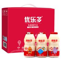 优乐多 乳酸菌饮品礼盒 牛奶发酵益生菌饮料 100ml*20瓶
