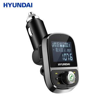 现代(HYUNDAI)车载mp3播放器蓝牙免提电话车载充电器U盘汽车点烟器FM发射器双USB接口一拖二 HY-92