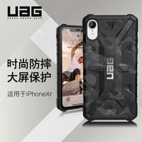 UAG 苹果iPhone Xr (6.1英寸防摔手机壳/保护壳 迷彩系列 迷彩黑