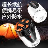 沃尔森 Warsun Y96露营灯帐篷灯led可充电超亮户外应急灯家用移动灯便携式营地灯