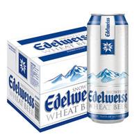 爱德维斯啤酒 喜力旗下高端白啤 奥地利原装进口 易拉罐 500ml*12听装 (Edelweiss)